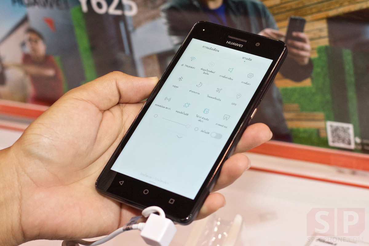Preview-Huawei-ALek-3G-Plus-SpecPhone-008