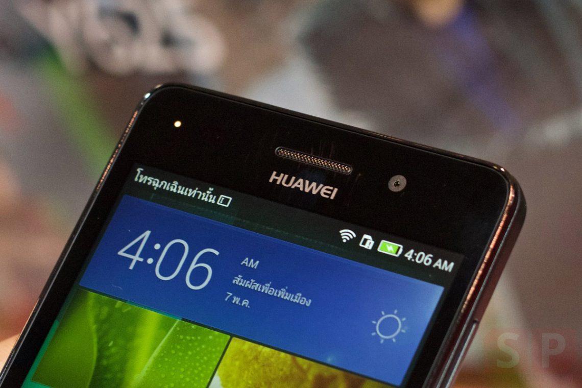 รวมที่ตั้งศูนย์บริการ Huawei สำหรับเคลมมือถือ แท็บเล็ต Huawei ในประเทศไทย [อัพเดต 2015]