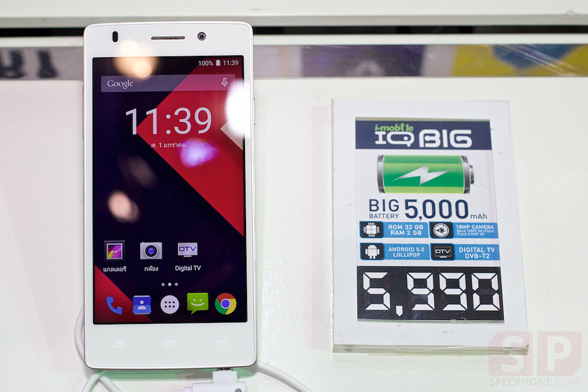 Preview-i-mobile-IQ-Big-SpecPhone-001