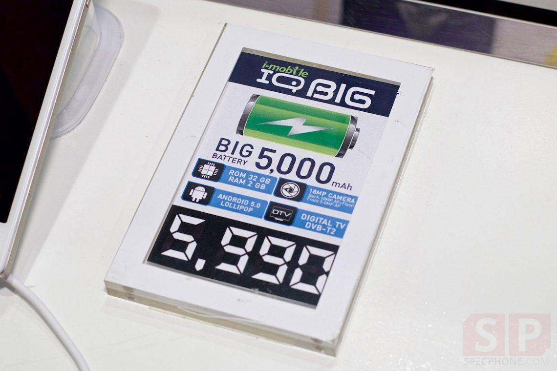 [Review] รีวิว i-mobile IQ BIG มือถือแบต 5000 mAh, Ram 2 GB, Rom 32 GB ดูทีวีได้ ในราคาไม่ถึงหกพันบาท