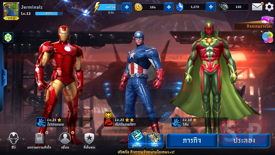 Review-App-Marvel-Future-Fight-SpecPhone-1