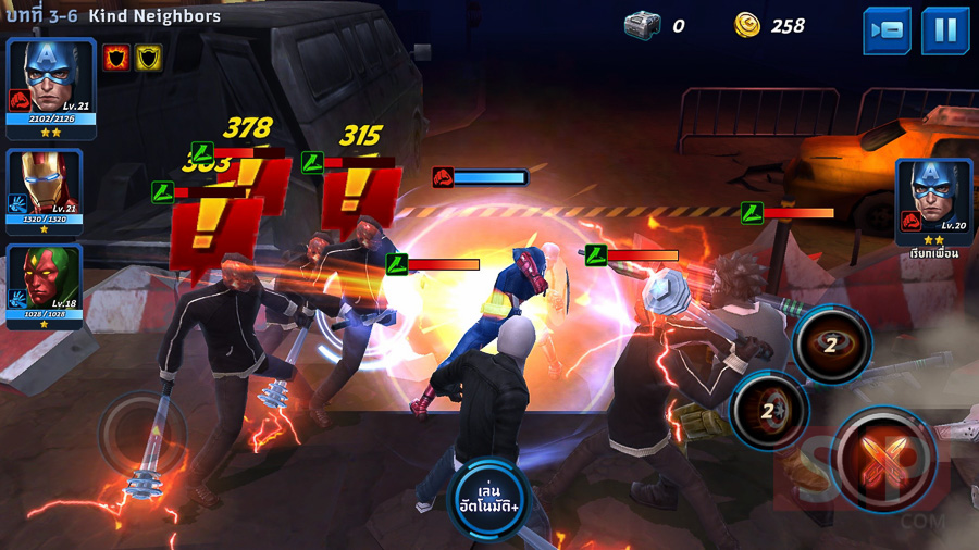 Review-App-Marvel-Future-Fight-SpecPhone-4