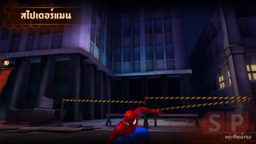 Review-App-Marvel-Future-Fight-SpecPhone-5
