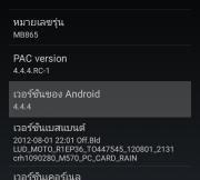 Screenshot_2015-05-29-11-53-07