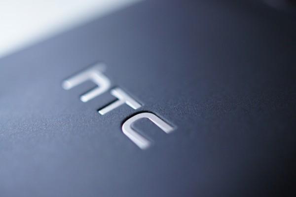 HTC โต้ข่าวเข้าร่วมกับ ASUS ว่าไม่เป็นความจริง