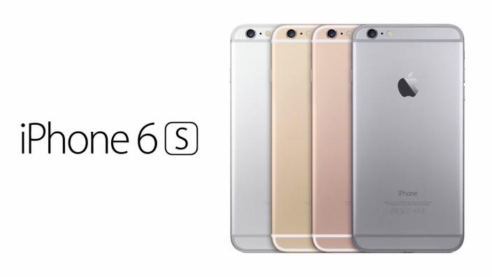 11 สิ่งใหม่ที่จะได้พบใน iPhone 6s มีอะไรบ้าง? มาดูกัน