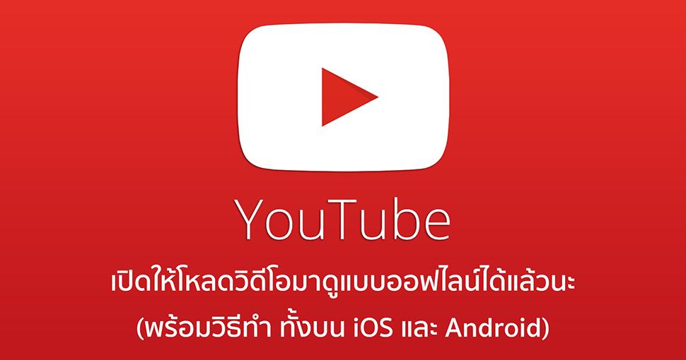 youtube-logo-name-1920