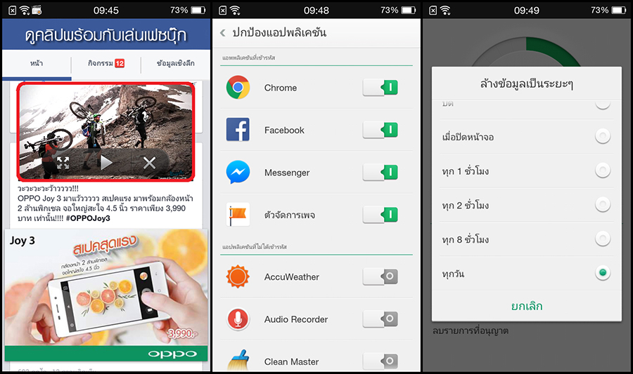 004_Screenshot_02