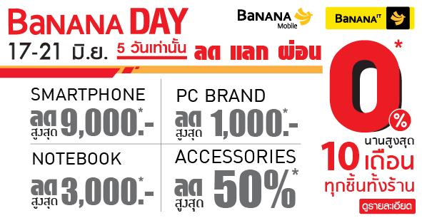 Banner web Mid Year Sale@Bnn IT_590 x 305