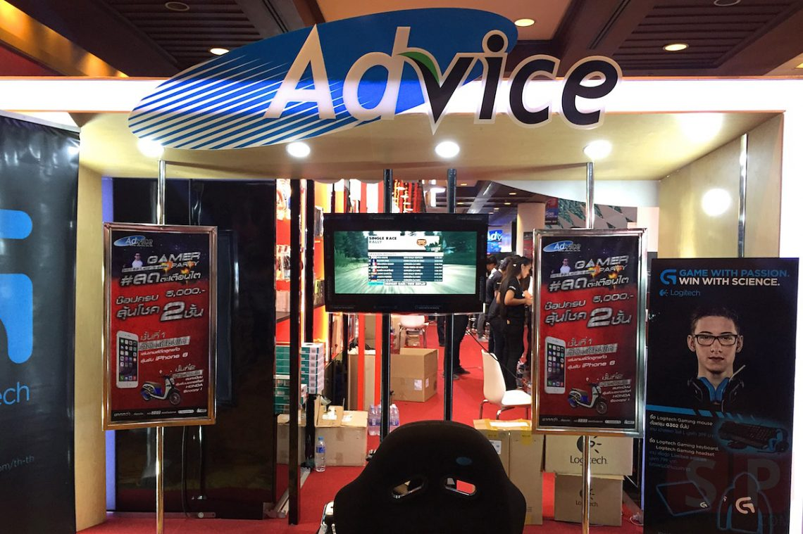 [Special] รวมภาพบรรยากาศบูท Advice ในงาน Commart NextGen Thailand 2015