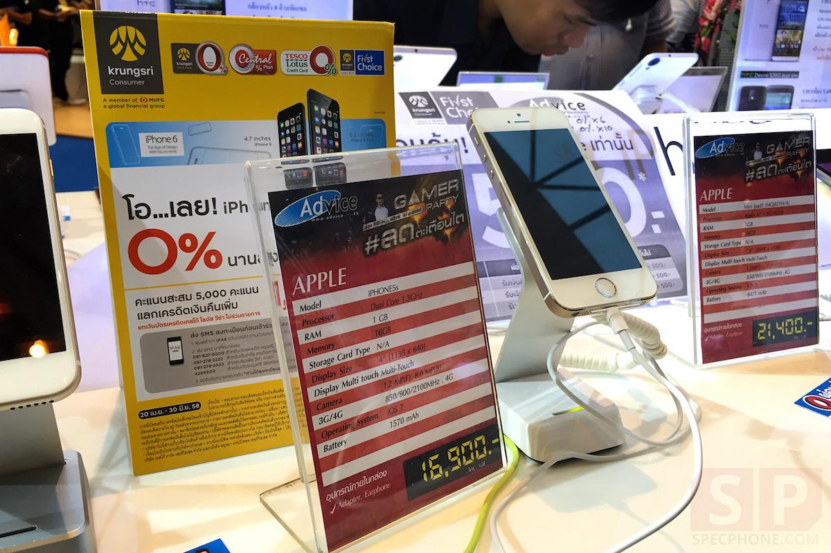Commart-NextGen-Thailand-2015-SpecPhone 045