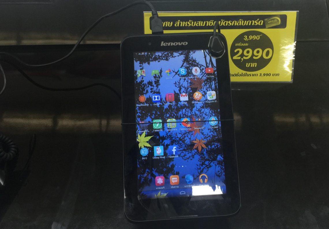 แท็บเล็ต lenovo A7-30 แท็บเล็ตจอ 7 นิ้ว รองรับ 3G ลดราคาที่ห้างโลตัส เหลือ 2,990 บาท