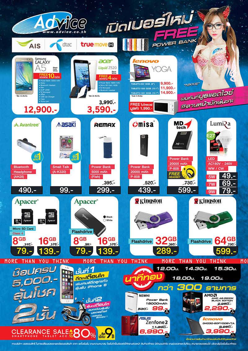 Leaflet-Commart-Jun-18-21,-2015-Back_Final