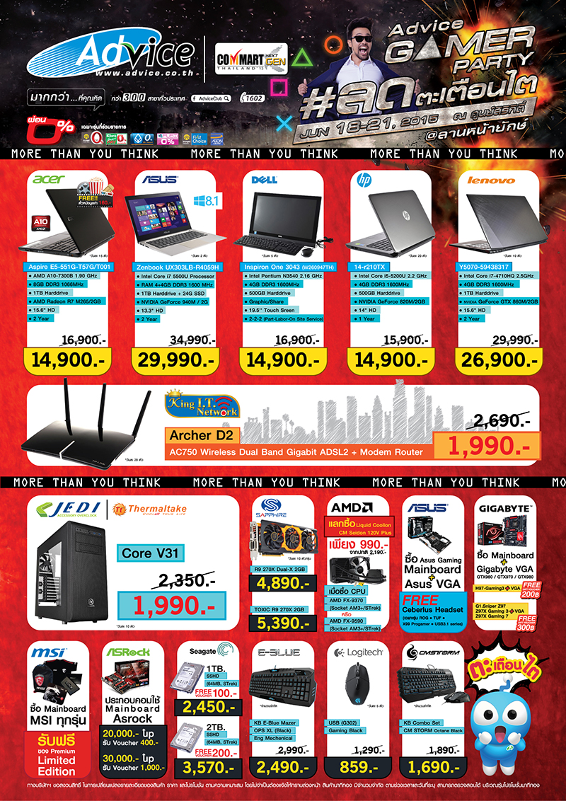 Leaflet-Commart-Jun-18-21,-2015-Front_Final