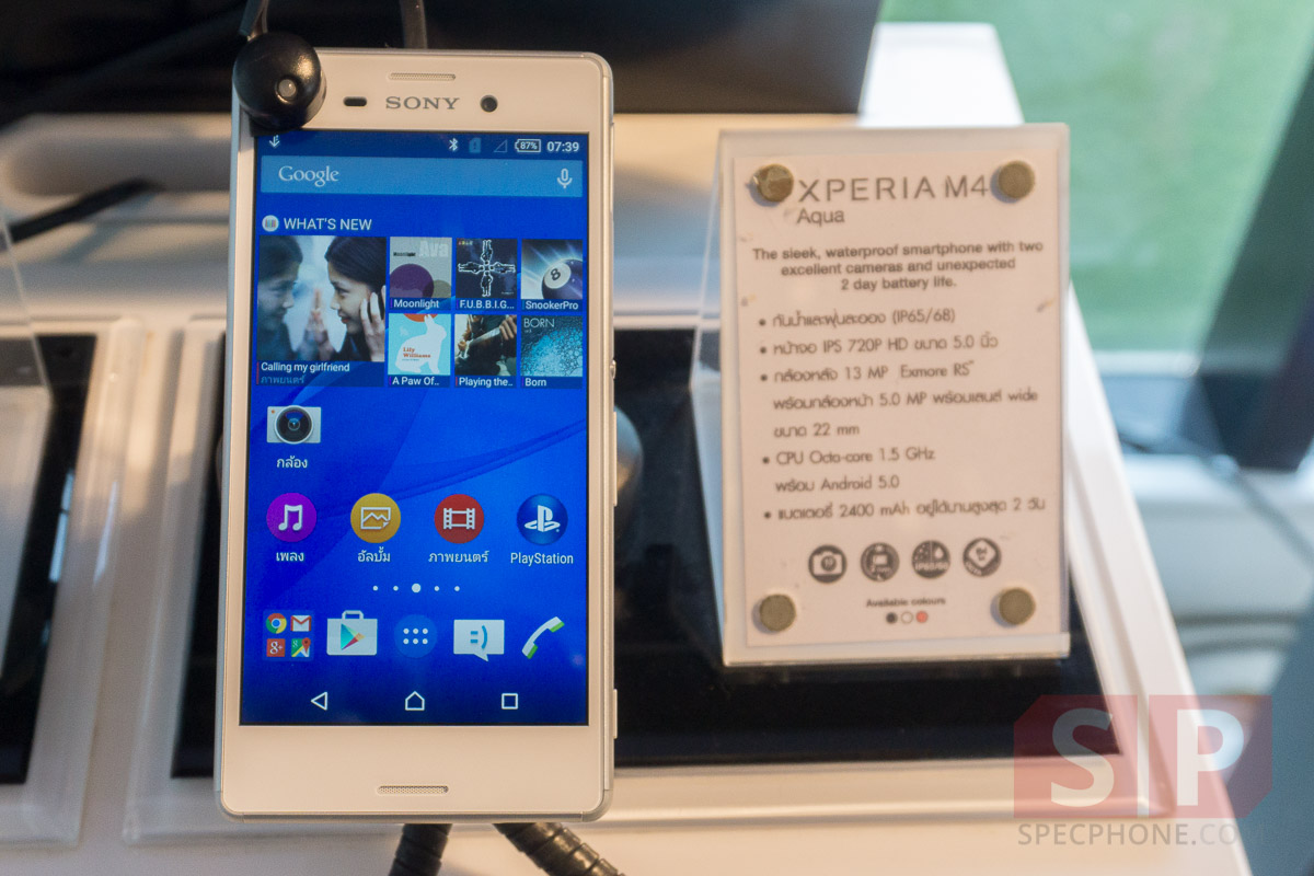 Preview-Sony-Xperia-M4-Aqua-SpecPhone-001