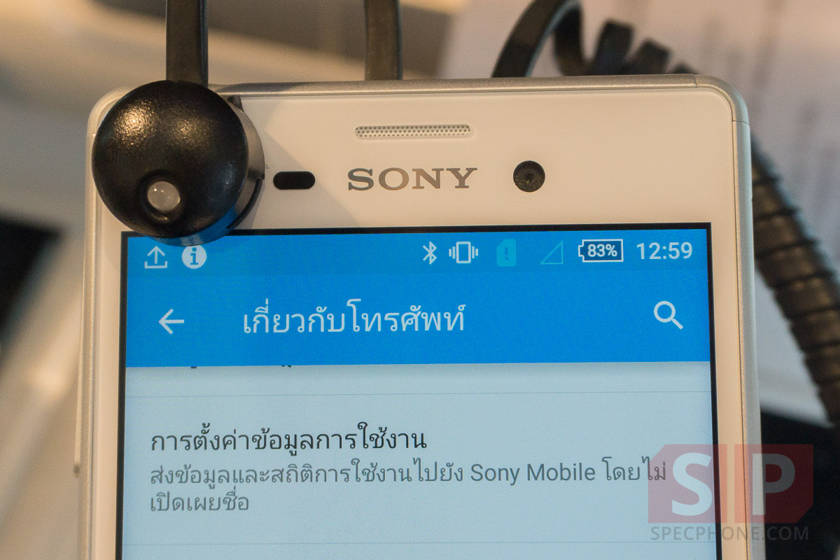 Preview-Sony-Xperia-M4-Aqua-SpecPhone-006