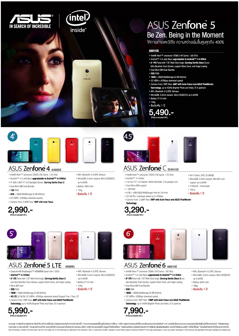 Q2-Commart Next Gen Brochure-P6