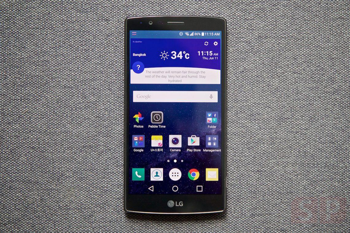 [Review] LG G4 การกลับมาอีกครั้งของ LG กับที่สุดของรุ่นท็อป จอโค้ง คุ้ม ครบเครื่อง !!