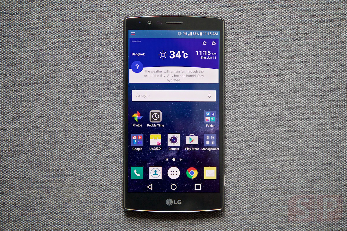 Review LG G4 SpecPhone 001