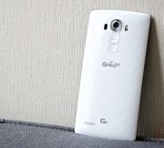 Review-LG-G4-SpecPhone 005