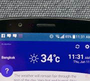 Review-LG-G4-SpecPhone 014