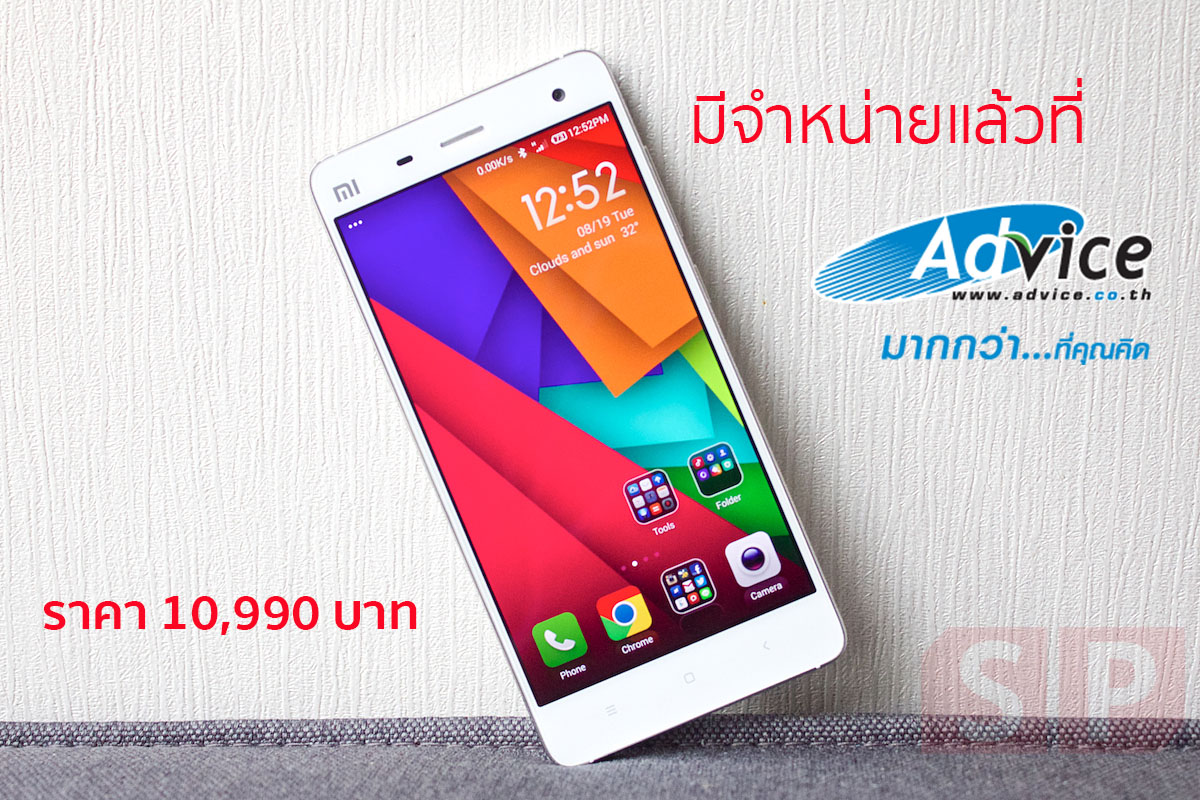 Review Xiaomi Mi 4 SpecPhone 007 copy1