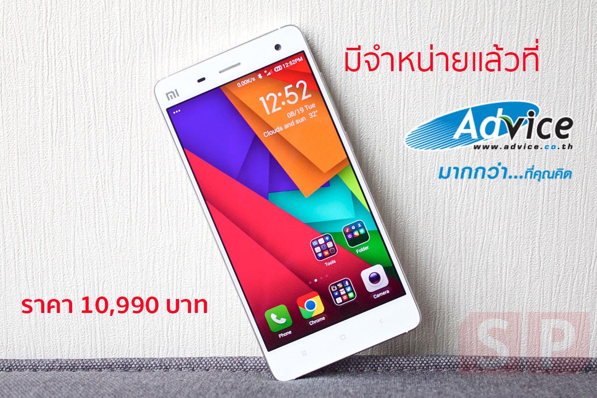 Review-Xiaomi-Mi-4-SpecPhone-007 copy