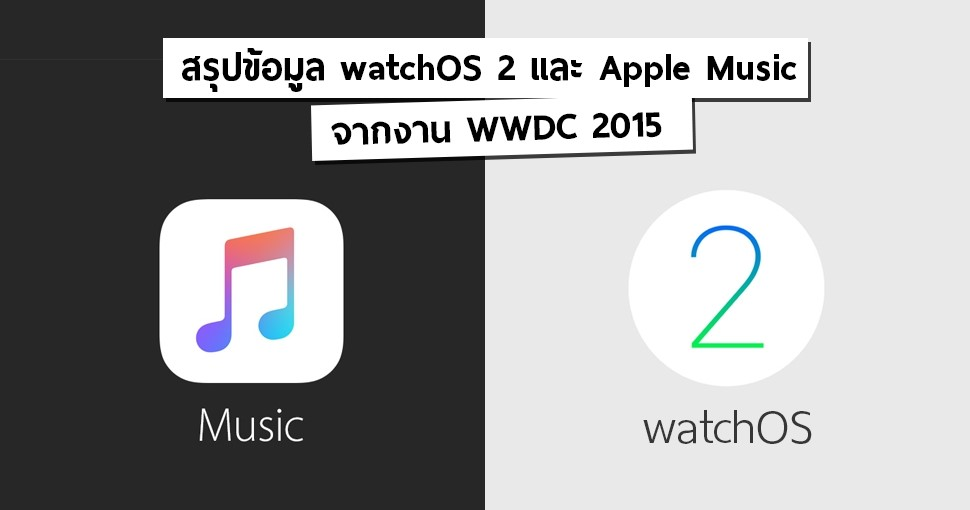 SP - watchOS