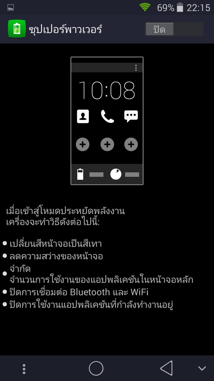 Screenshot 2015 06 26 22 15 39