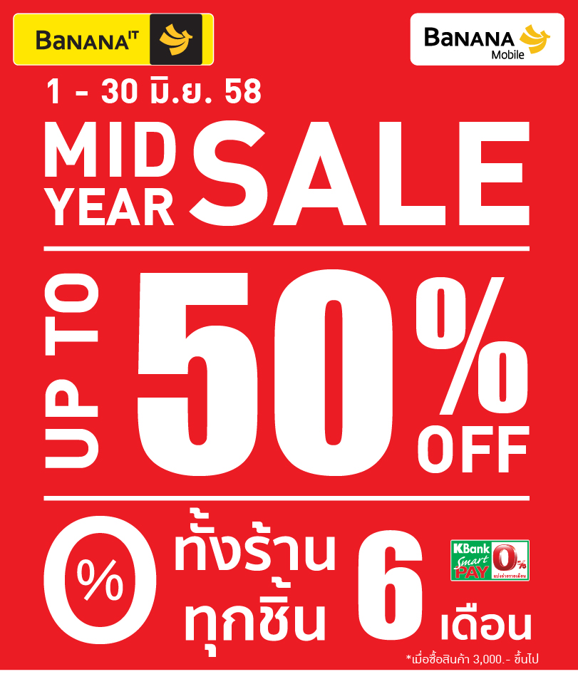 Size FB Banner Promotion Mid Year Sale@Bnn Mobile_Smartphone & Tablet 1
