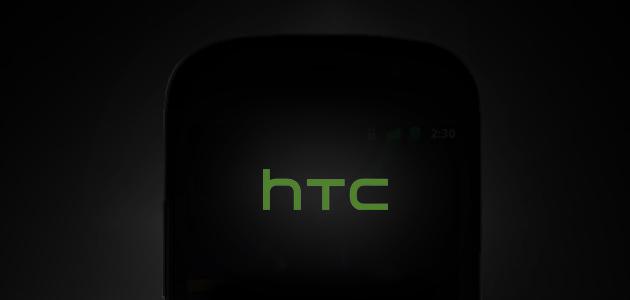 หลุดข้อมูล HTC Aero สมาร์ทโฟนจอใหญ่ ชัดเป๊ะ QHD พร้อมจอกระจก 2.5D Gorilla Glass 4