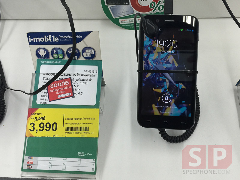 i-mobile-sale-at-tesco-lotus-SpecPhone-002