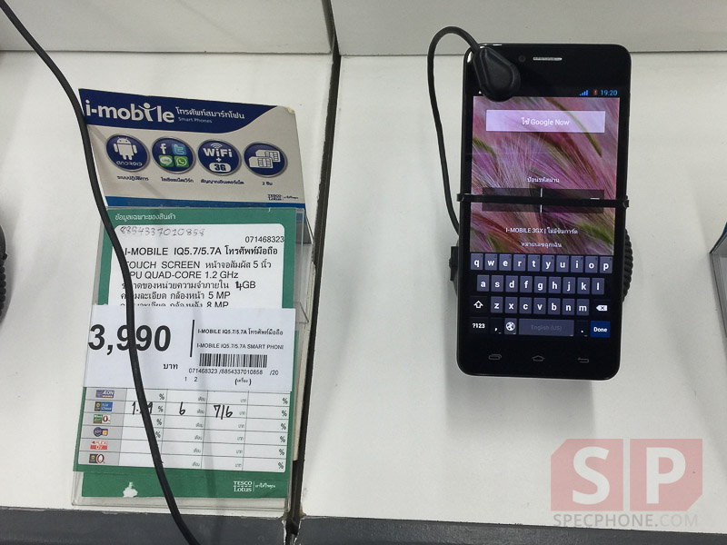 i-mobile-sale-at-tesco-lotus-SpecPhone-003