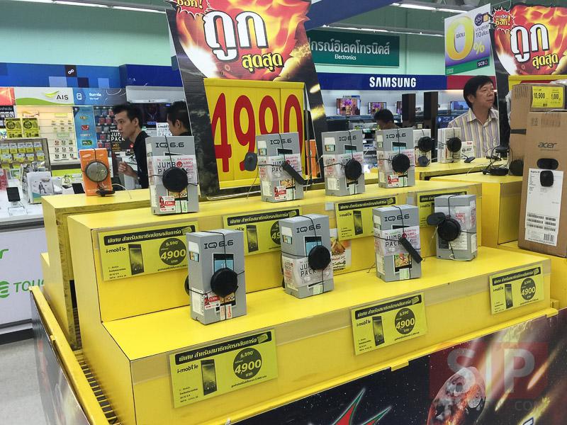 i-mobile IQ 6.6 ลดราคาเหลือ 4,990 บาทที่ Lotus ทุกสาขา พร้อมราคามือถือ i-mobile รุ่นอื่นๆ ที่ห้างโลตัส