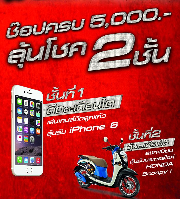 iphone(1) (1)