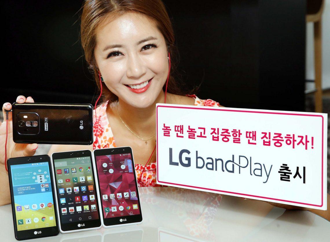 LG Band Play สมาร์ทโฟนสุดกระหึ่ม มาพร้อมกับลำโพง 1W