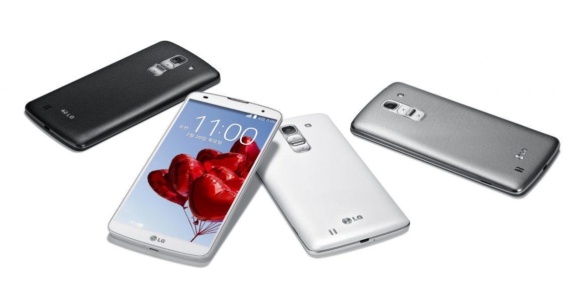 หลุดสเปค LG G Pro 3 มาพร้อมหน้าจอ 6 นิ้ว แรม 4 GB และระบบสแกนลายนิ้วมือ