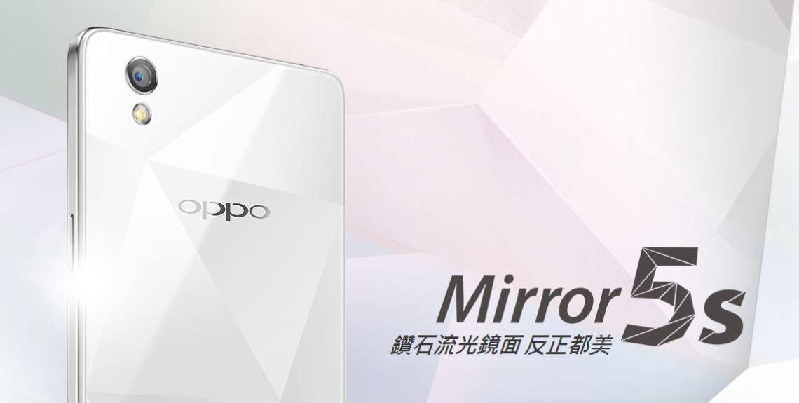 OPPO Mirror 5s เปิดตัวอย่างเป็นทางการแล้วที่ไต้หวัน