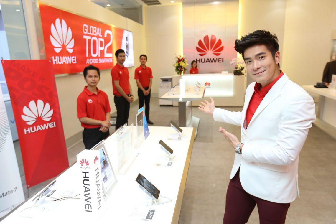 "[PR] ""หัวเว่ย"" เปิดตัว VIP Service รองรับลูกค้าตลาดพรีเมี่ยมในประเทศไทย"