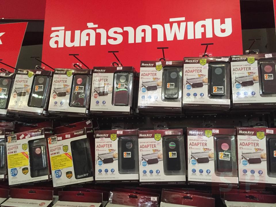 Bananai-IT-Lod-Tub-Tak-2-2015-SpecPhone-018