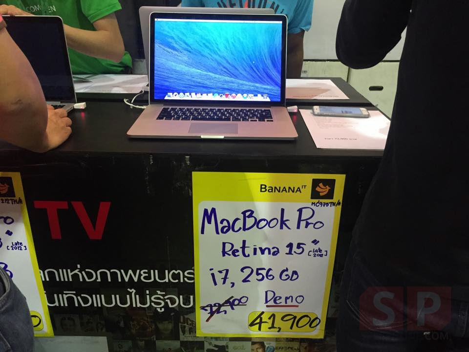 Bananai-IT-Lod-Tub-Tak-2-2015-SpecPhone-044