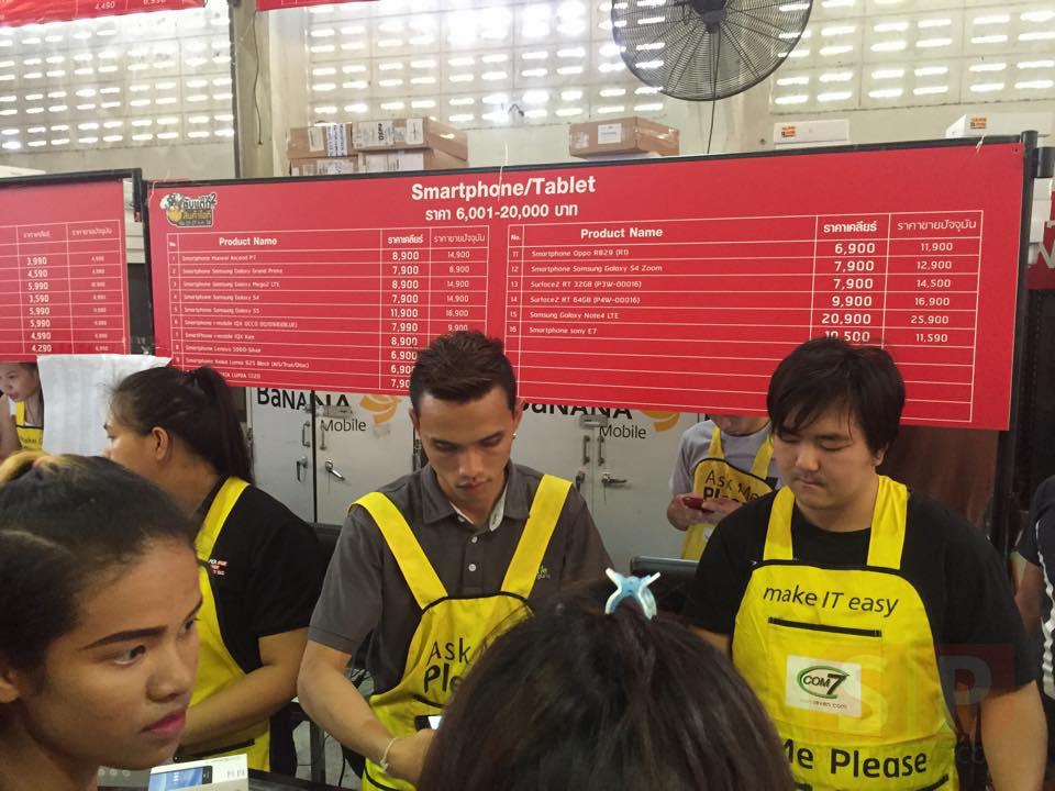 Bananai-IT-Lod-Tub-Tak-2-2015-SpecPhone-048