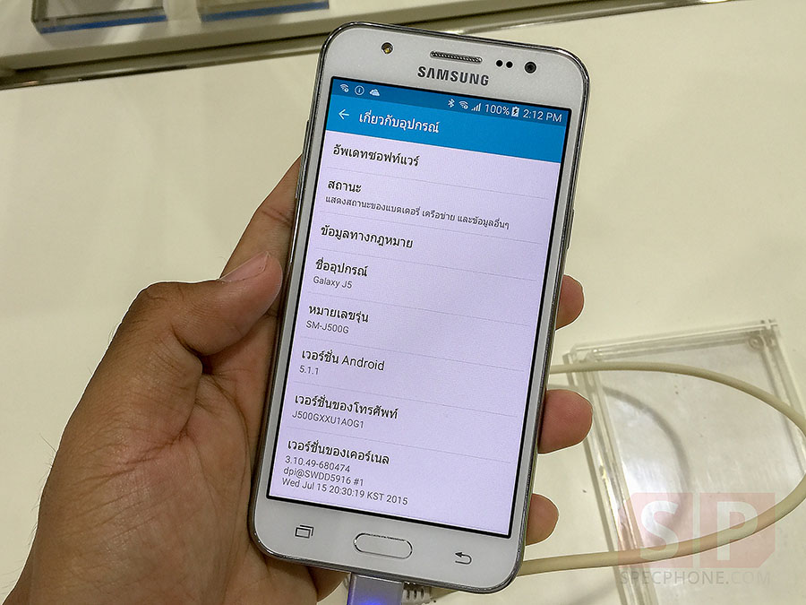 Hands-on-Samsung-Galaxy-J5-SpecPhone-008