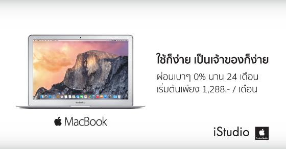 Mac_iStudio_FacebookAd