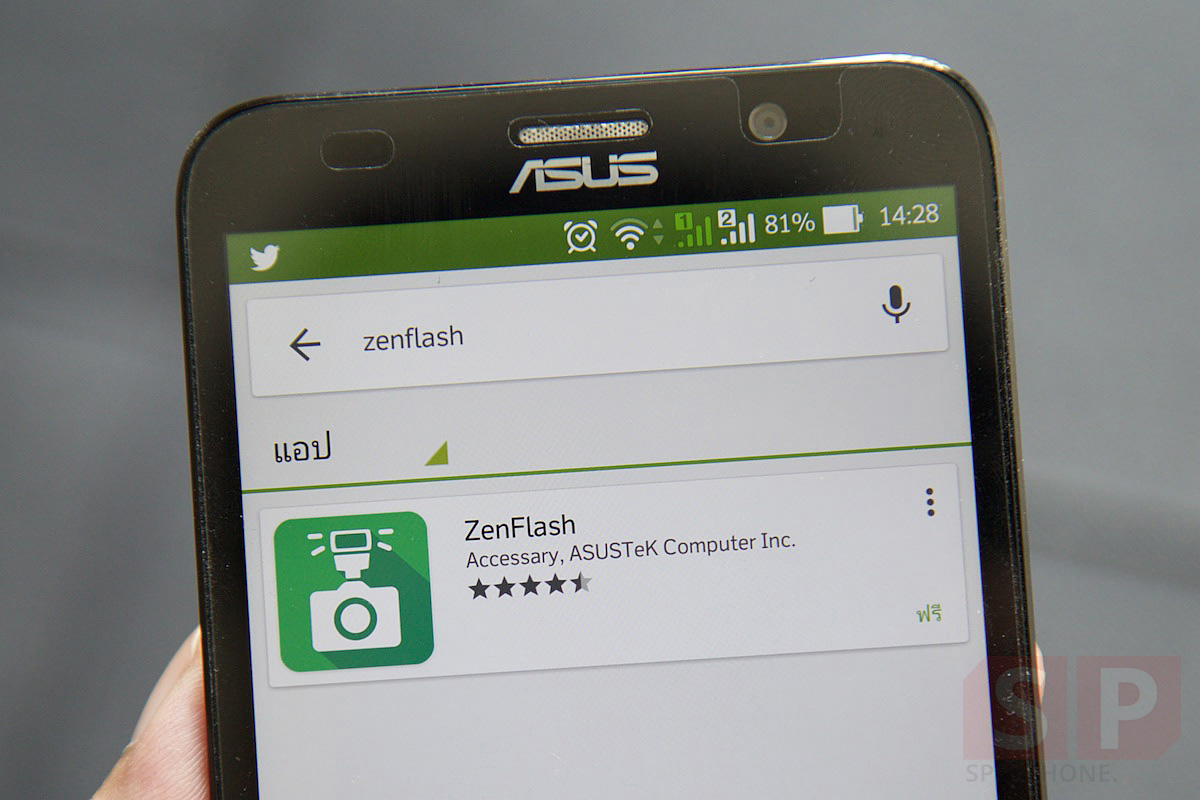 Review-ASUS-ZenFlash-SpecPhone 005