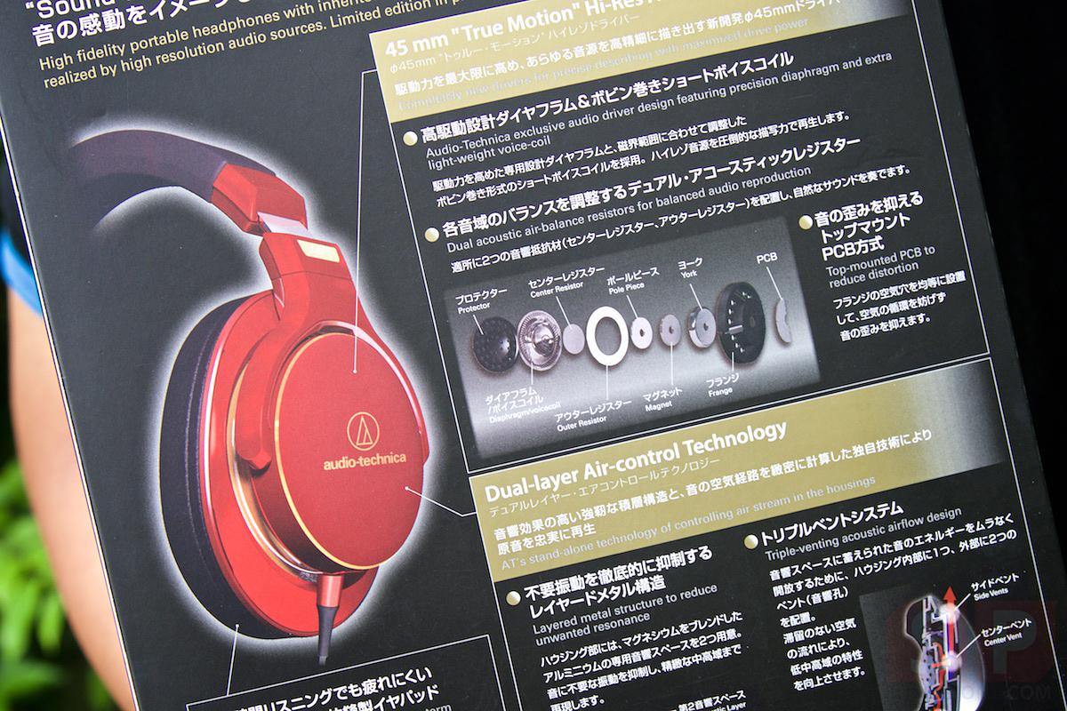 Review-Audio-Technica-ATH-MSR7-SpecPhone 003