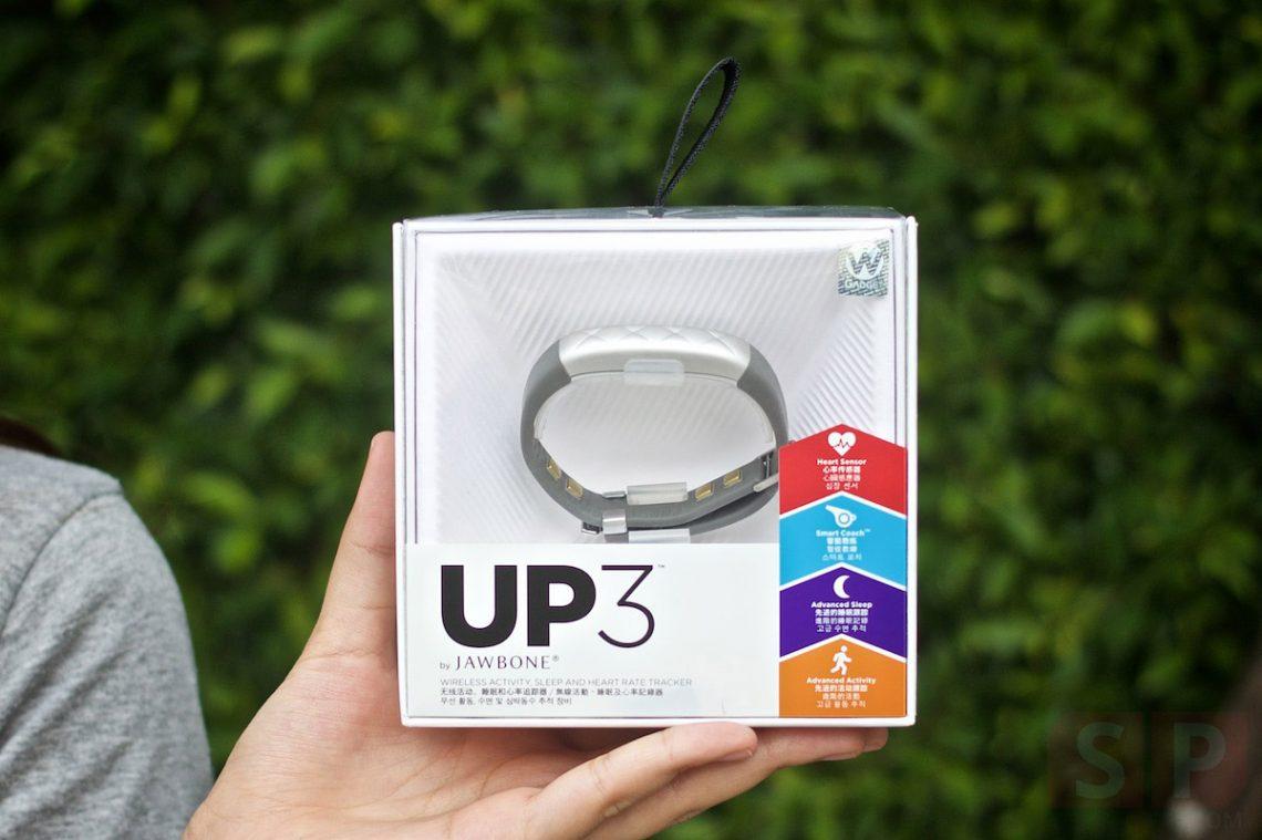 [Review] Jawbone UP3 สายรัดข้อมือเพื่อสุขภาพ ที่เพิ่มการวัดอัตราการเต้นหัวใจมาให้ด้วย