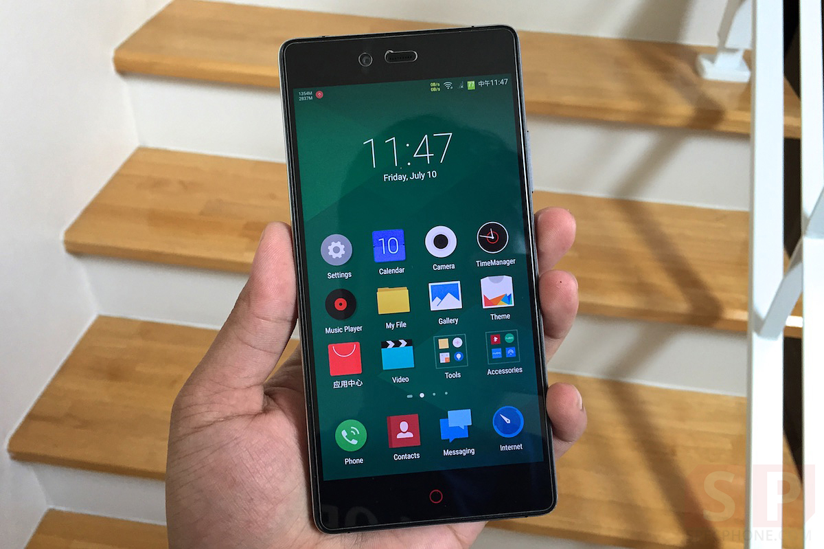 Review-ZTE-Nubia-9-Max-SpecPhone 007