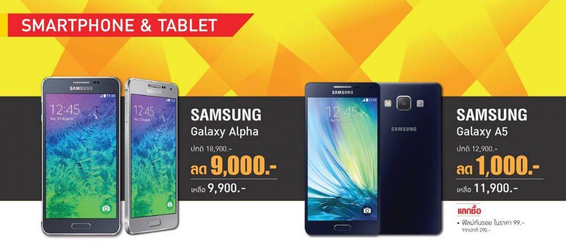 Samsung Galaxy Alpha ลดราคา 9,000 บาท ที่ Banana IT ราคานี้คุ้มกว่า A5, A7 แน่นอน