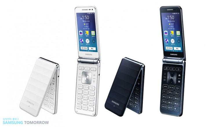 ย้อนอดีตไปกับมือถือสไตล์ฝาพับกับ Samsung Galaxy Folder ระบบ Android แต่เสียดายไม่เข้าไทย